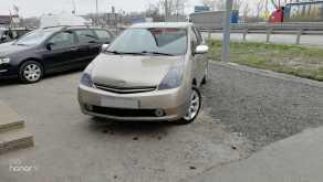 Новочеркасск Prius 2004