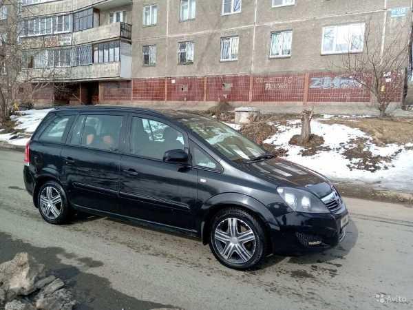 Opel Zafira, 2012 год, 470 000 руб.