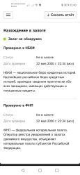 УАЗ Патриот, 2017 год, 670 000 руб.
