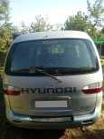 Hyundai Starex, 2001 год, 250 000 руб.