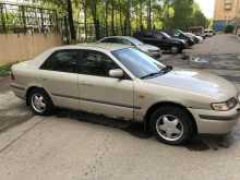 Москва 626 1997