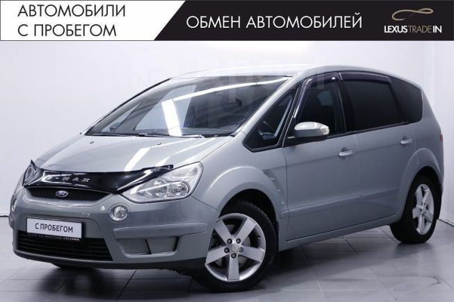 Ford S-MAX, 2008 год, 660 000 руб.