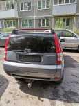 Honda HR-V, 2004 год, 450 000 руб.
