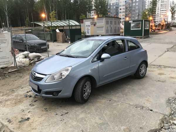 Opel Corsa, 2007 год, 169 999 руб.