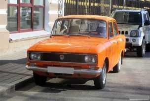Владивосток 2140 1979