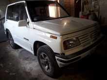 Ордынское Escudo 1990