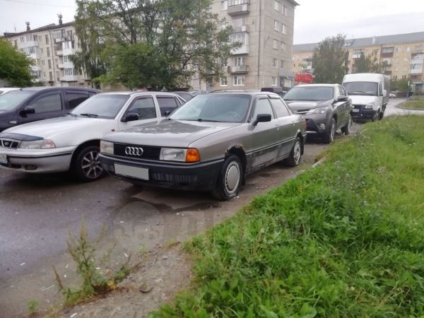 Audi 80, 1986 год, 40 000 руб.