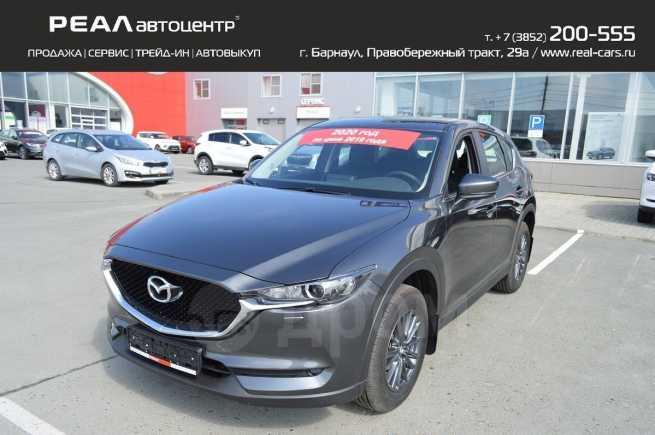 Mazda CX-5, 2020 год, 1 983 000 руб.