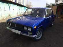 Москва 2106 2001