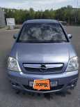 Opel Meriva, 2006 год, 222 000 руб.