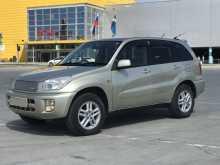 Новосибирск Toyota RAV4 2000