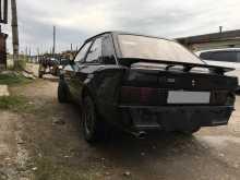 Североуральск Escort 1989