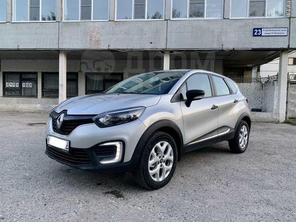 Renault Kaptur, 2017 год, 745 000 руб.
