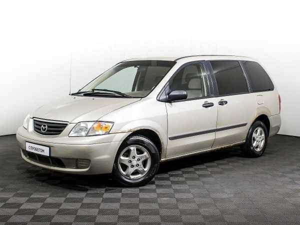 Mazda MPV, 2001 год, 217 000 руб.