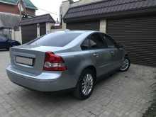 Краснодар S40 2006
