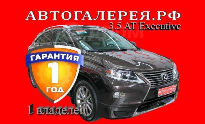 Lexus RX350, 2013 год, 1 928 000 руб.