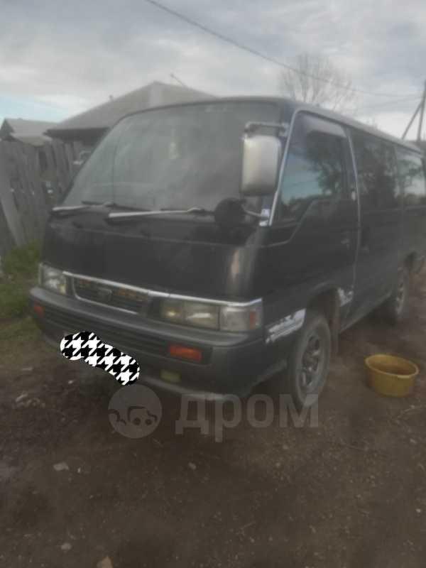 Nissan Caravan, 1996 год, 180 000 руб.