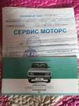 Лада 2107, 2012 год, 95 000 руб.