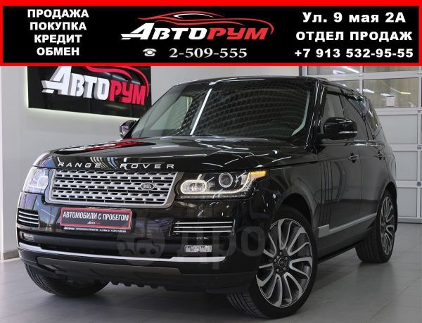Land Rover Range Rover, 2015 год, 3 597 000 руб.