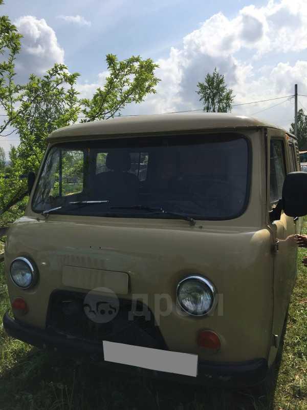 УАЗ Буханка, 1997 год, 99 000 руб.