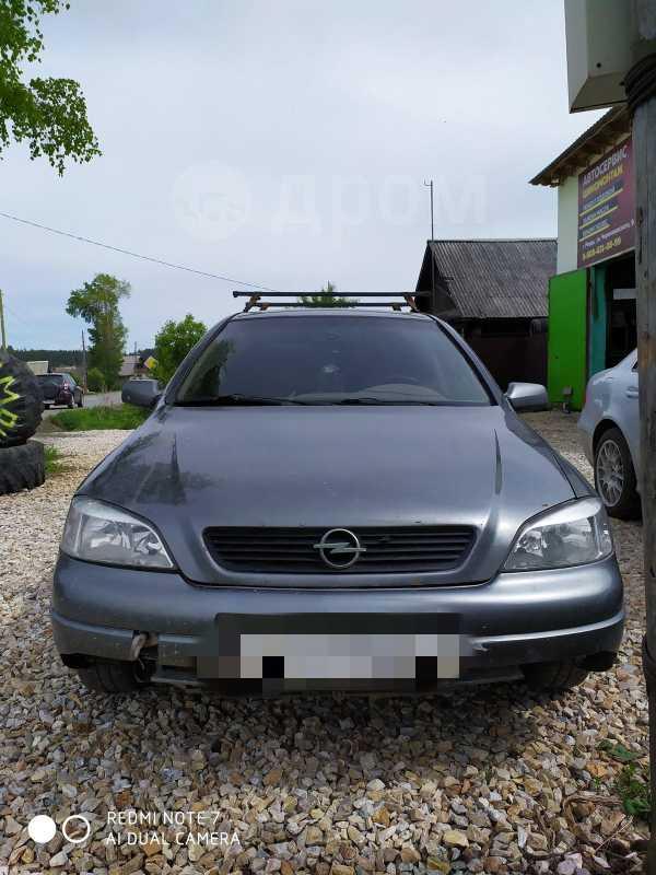 Chevrolet Viva, 2005 год, 130 000 руб.