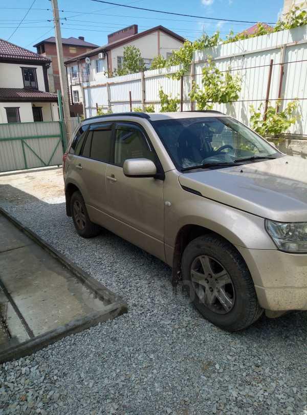 Suzuki Grand Vitara, 2006 год, 535 000 руб.