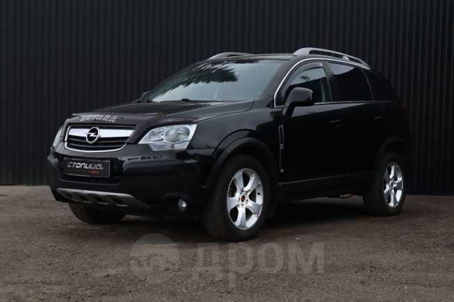Opel Antara, 2007 год, 469 000 руб.