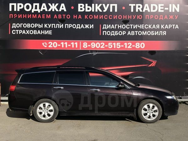 Honda Accord, 2006 год, 505 000 руб.