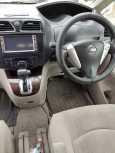 Nissan Serena, 2011 год, 665 000 руб.