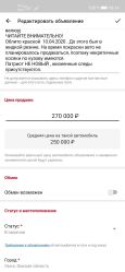 УАЗ Патриот, 2006 год, 249 000 руб.