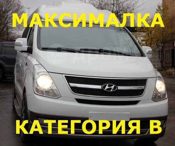 Hyundai Grand Starex, 2013 год, 1 499 000 руб.