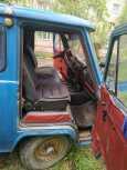 УАЗ Буханка, 1999 год, 130 000 руб.