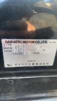 Daihatsu Mira, 2007 год, 240 000 руб.