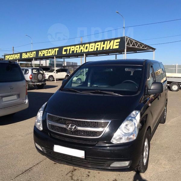 Hyundai Grand Starex, 2010 год, 1 485 000 руб.