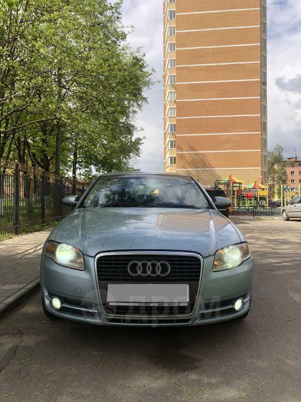 Audi A4, 2005 год, 385 000 руб.