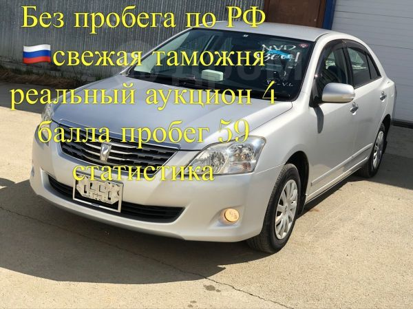 Toyota Premio, 2009 год, 765 000 руб.