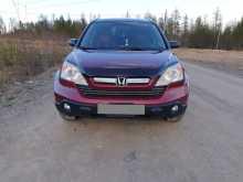 Нерюнгри CR-V 2008