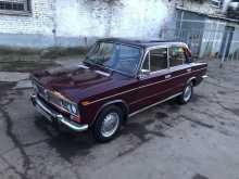 Москва 2103 1974