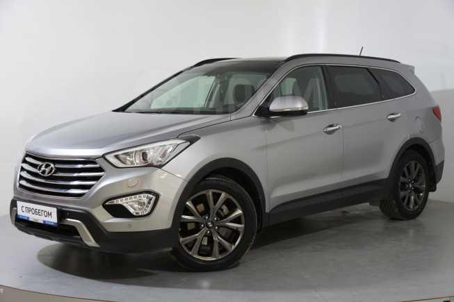 Hyundai Grand Santa Fe, 2015 год, 1 580 000 руб.