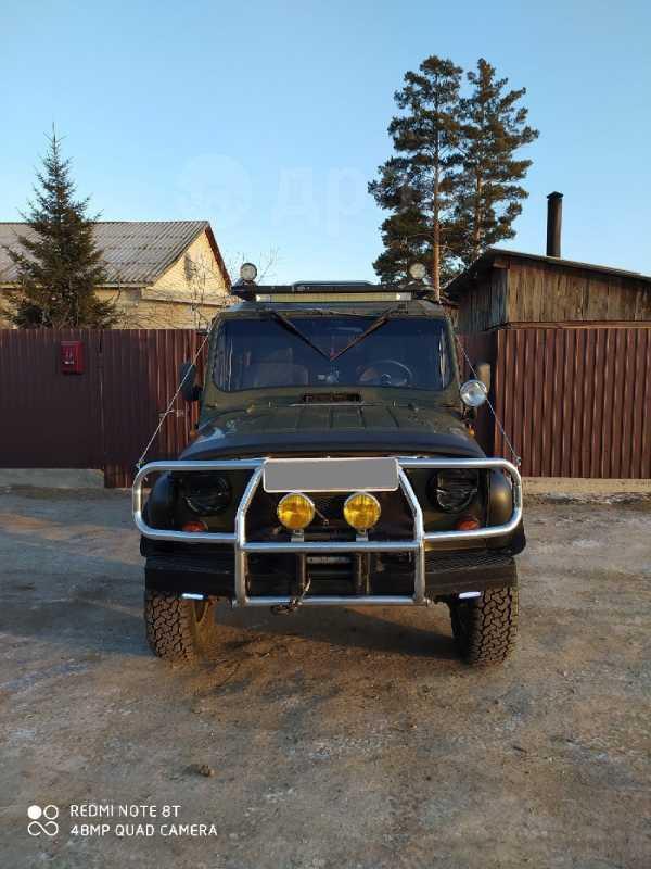 УАЗ 469, 1979 год, 300 000 руб.