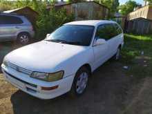 Уфа Corolla 1996