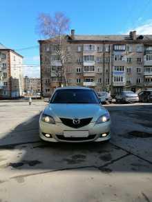Москва 323 2003
