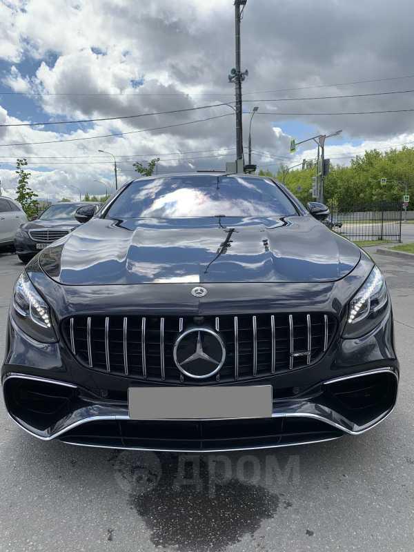 Mercedes-Benz S-Class, 2018 год, 13 000 000 руб.