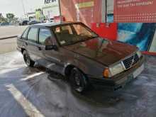 Кемерово 440 1989