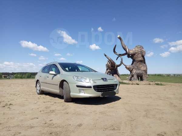 Peugeot 407, 2005 год, 299 999 руб.