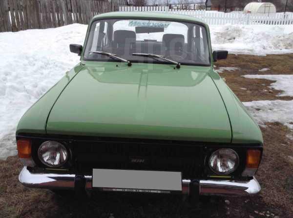 Москвич 412, 1990 год, 85 000 руб.