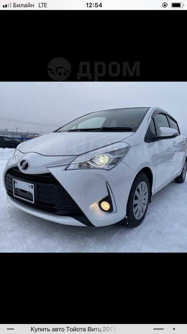 Toyota Vitz, 2018 год, 750 000 руб.