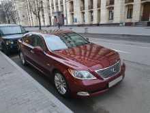 Москва LS460L 2006