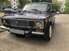 Орехово-Зуево 2106 2000