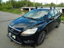 Ногинск Ford 2008